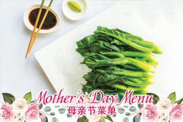 MOTHER'S DAY - 蔬菜 VEGETABLES