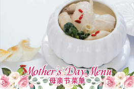 MOTHER'S DAY - 汤 SOUP