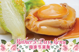 MOTHER'S DAY - 鲍鱼 ABALONE