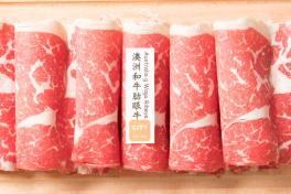 (Ala Carte) Choose Your Meat  精选肉品