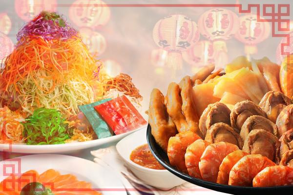 CNY 2019 - SET MEALS