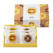 "Doux Miel ""Sweet Honey"" Cakes - Box of 6 pieces"