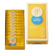Otaru Ironai Fromage Cookies - 10 pieces