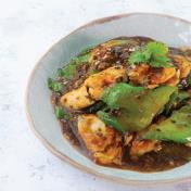 Braised Bitter Gourd Fish Slice with Black Bean <br> 苦瓜鱼片
