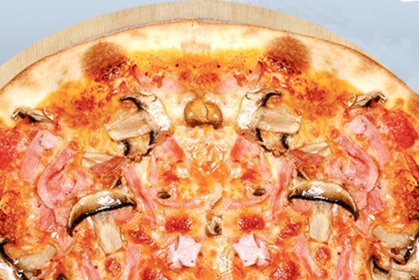 PIZZA CLASSIC (WWP)