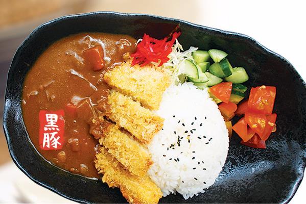 JAPANESE - カレー CURRY RICE