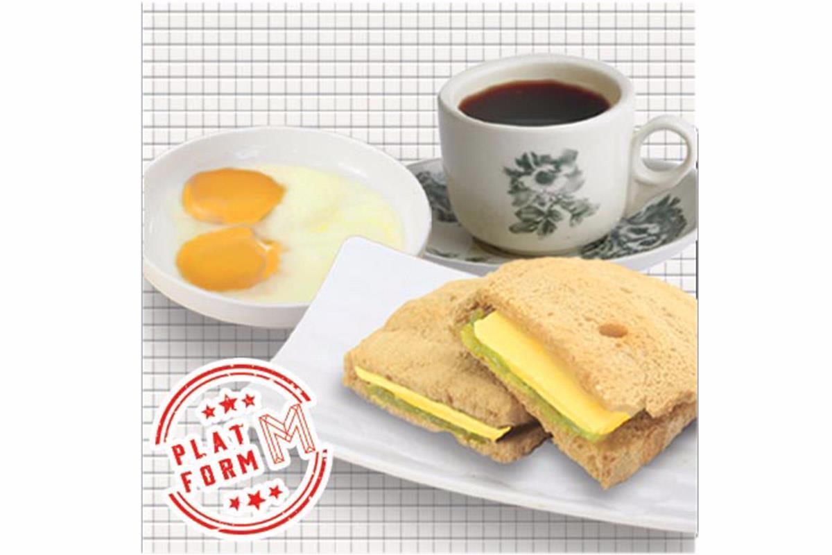 KOPI & TEA SET 咖啡与红茶套餐