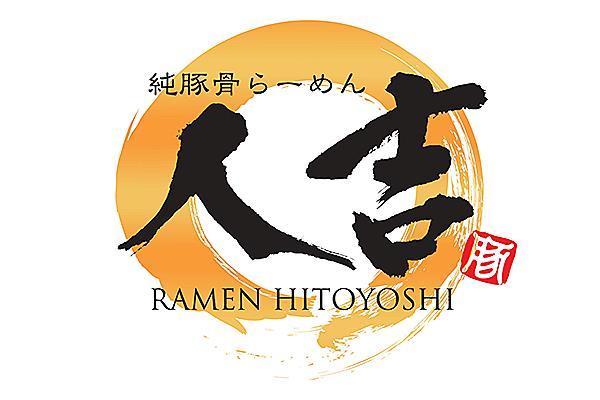 RAMEN HITOYOSHI
