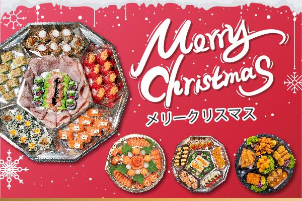 XMAS PRE-ORDER (PLATTERS ONLY AVAILABLE FROM 1ST DEC TO 31ST DEC)