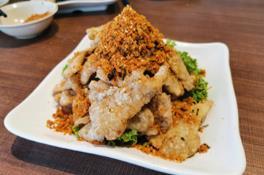 MUSHROOM 菇类
