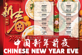 CNY Menu Set Meal