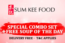 SPECIAL PROMOTION