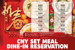 Dine-in Reservations