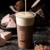 Taiwan Taro Lava with Taro Pearls