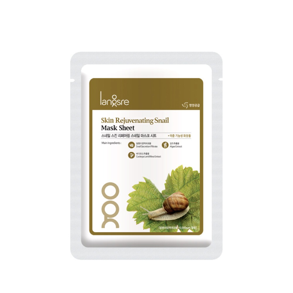 Langsre Skin Rejuvenating Snail Mask Sheet