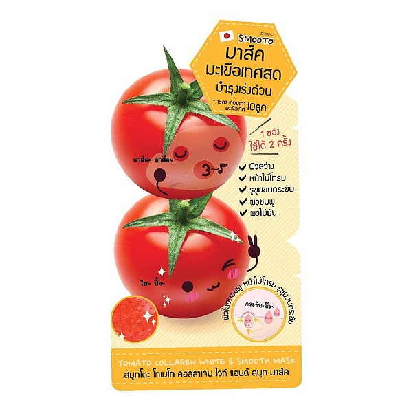 SMOOTO Tomato Collagen White & Smooth Mask