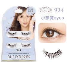 D.U.P Eyelashes Secret Line Brown Mix