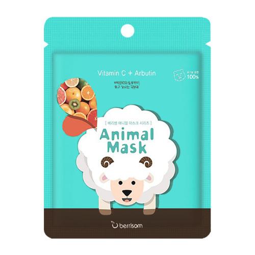 Berrisom Animal Mask - Sheep Vit. C + Arbutin Extract