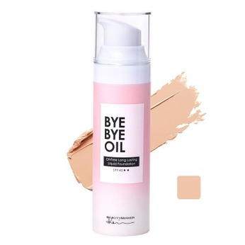 Beautymaker Oil Free Long Lasting Liquid Foundation Beige