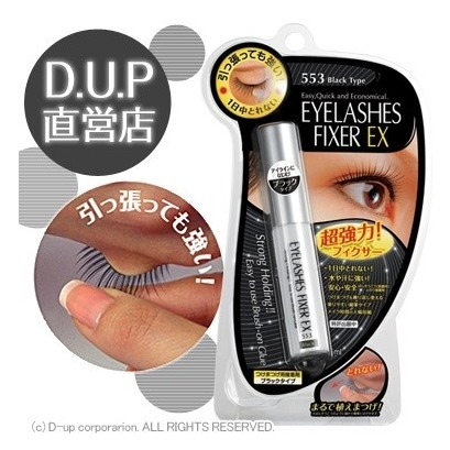 D.U.P Eyelash Fixer Type Black