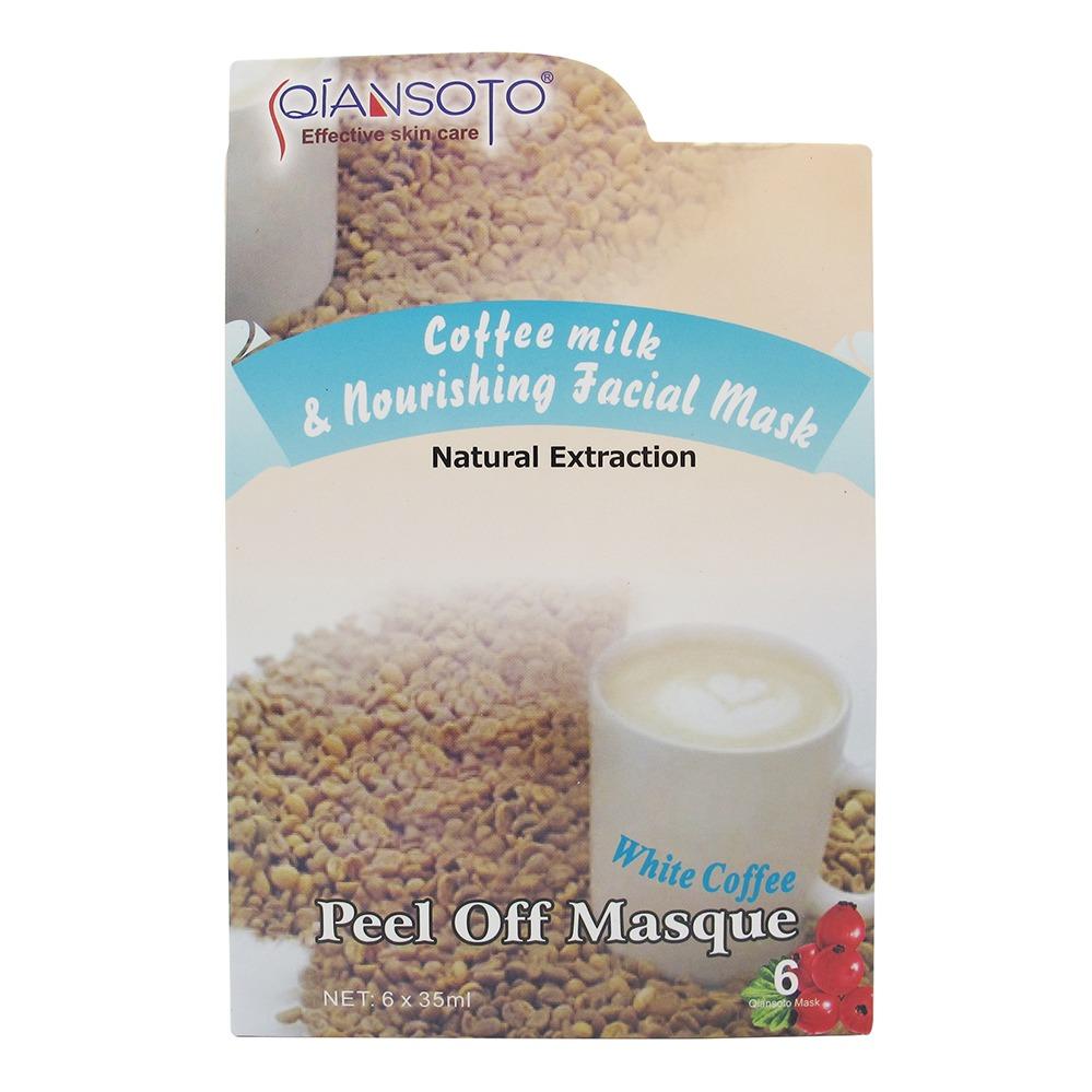 Qiansoto Coffee Milk & Nourishing Facial Mask