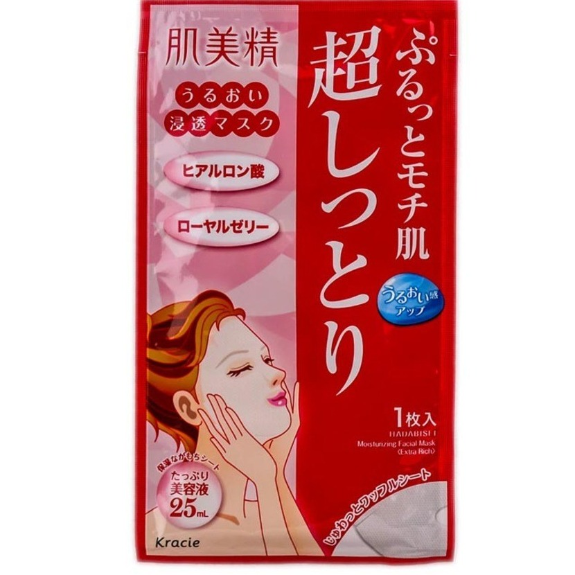 HADABISEI Face Mask Moisturizing Red 1 sheet