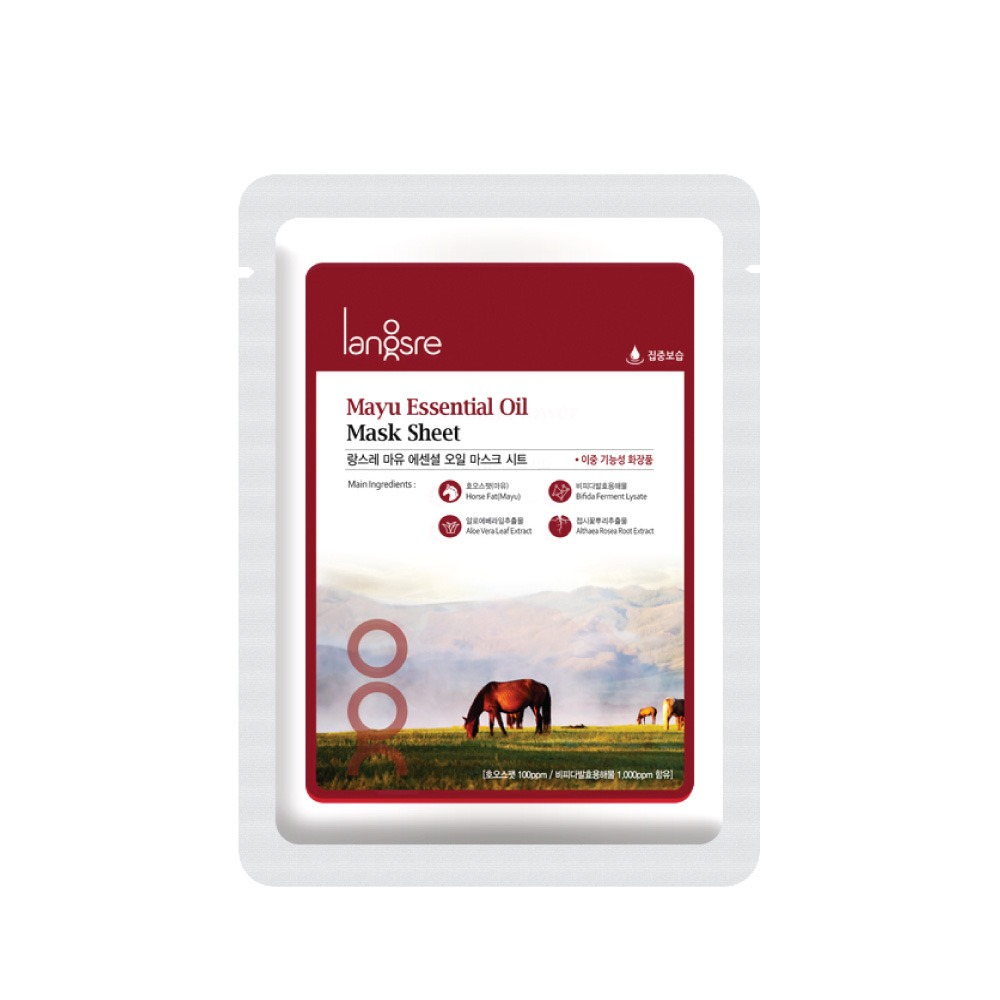 Langsre Mayu Essential Oil Mask Sheet