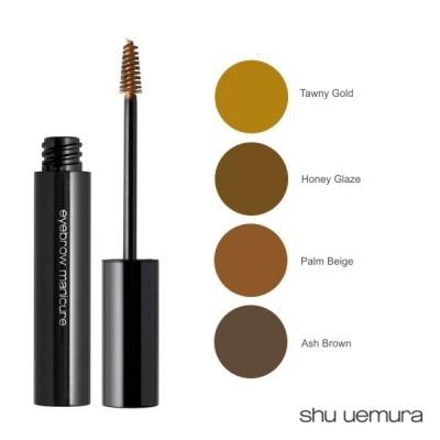 Shu uemura Eyebrow Manicure