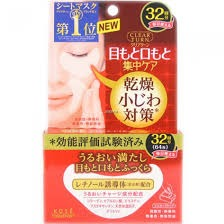 Kose Clear Turn Plumping Eye Zone Mask