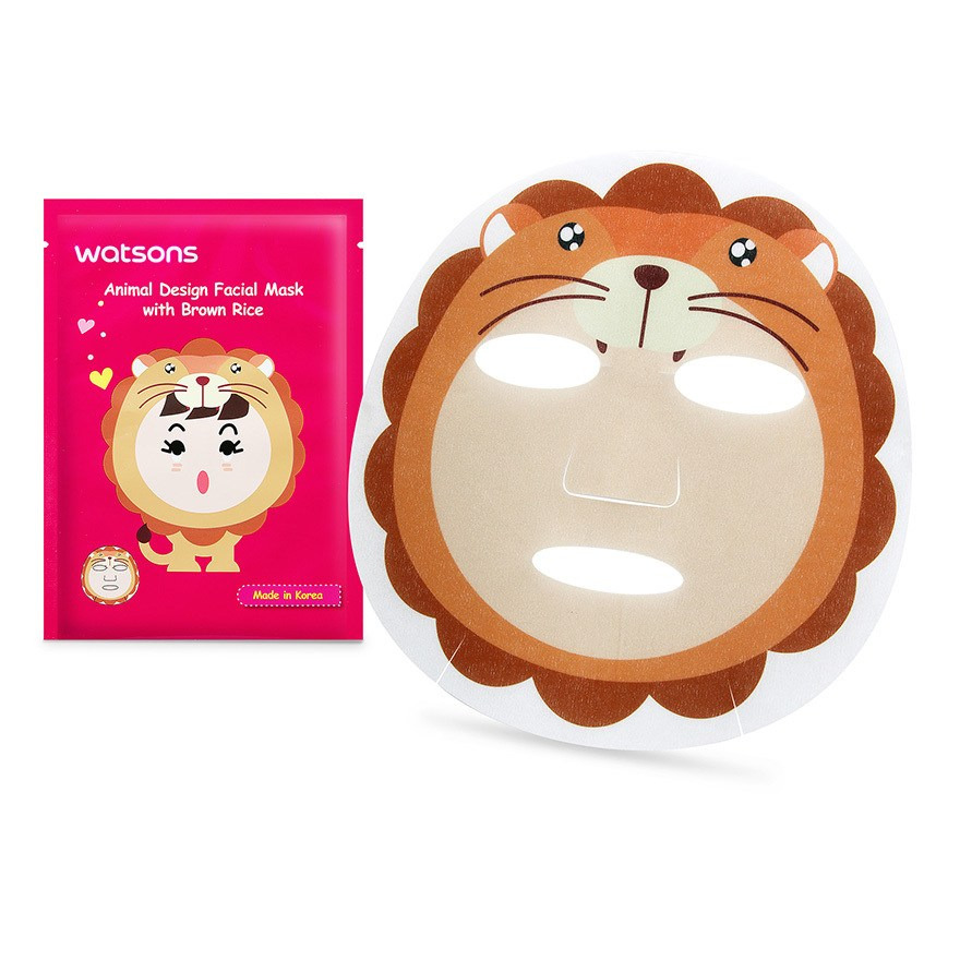 Watson Animal Design Mask Brown Rice