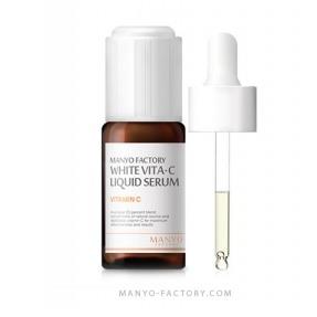 Manyo Factory White Vita C Liquid Serum - Whitening Serum with Vitamin C