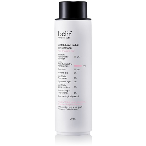 Belif Witch Hazel Herbal Extract Toner