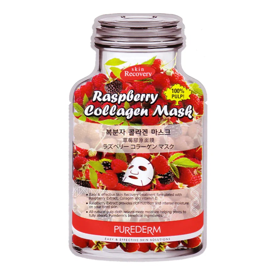 Purederm Rasberry Collagen Mask
