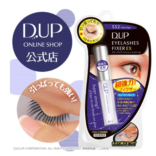 D.U.P Eyelash Fixer Type Clear