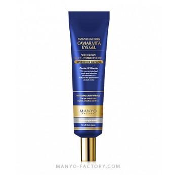 Manyo Factory Caviar Vita Eye Gel - Vita Gel with Caviar Extract