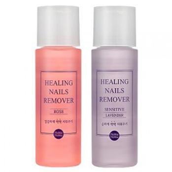 Holika Holika Healing Nails Remover