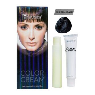 Feves Hair Color 2.8 Blue Black