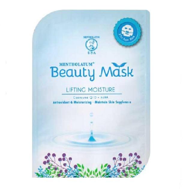 Rohto Rohto Mentholatum Beauty Mask Lifting Moisture