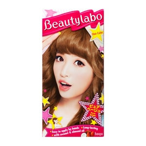 Beautylabo HAIR COLOR PURE BEIGE