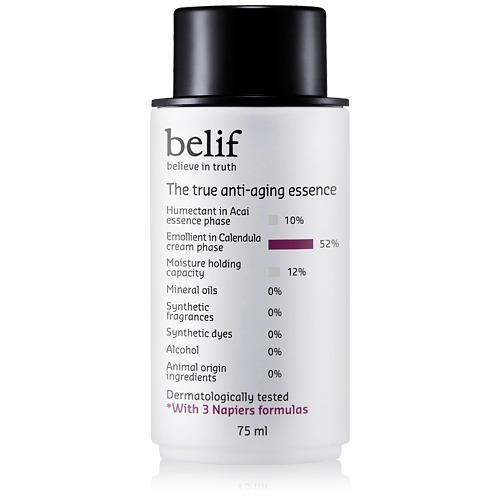 Belif The True Anti Aging Essence