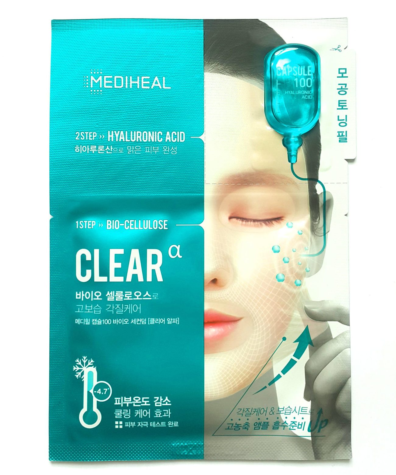 Mediheal Capsule100 Bio SeconDerm Clear α