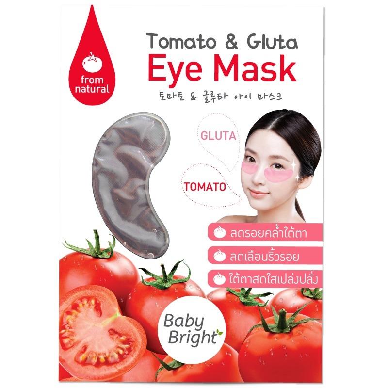 Cathy Doll Eye Mask