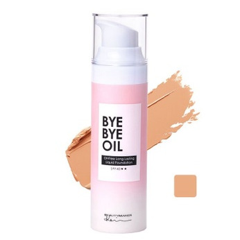 Beautymaker Oil Free Long Lasting Liquid Foundation Sunny Beige