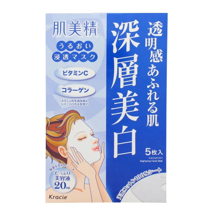 HADABISEI Face Mask Brightening Blue