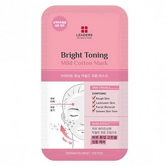 Leaders Ex Solution Mild Cotton Mask - Bright Toning