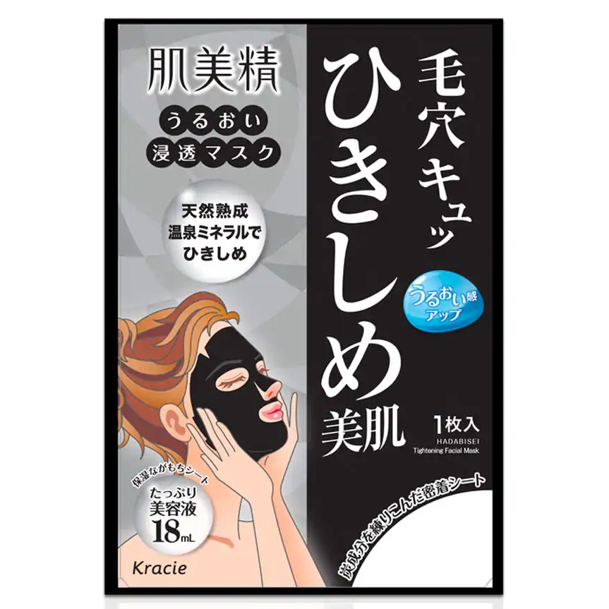 HADABISEI Face Mask Tightening Black