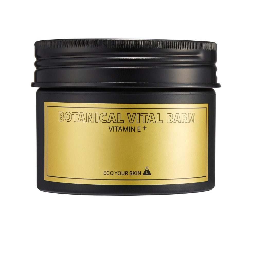 Eco Your Skin BOTANICAL VITAL BALM PLUS