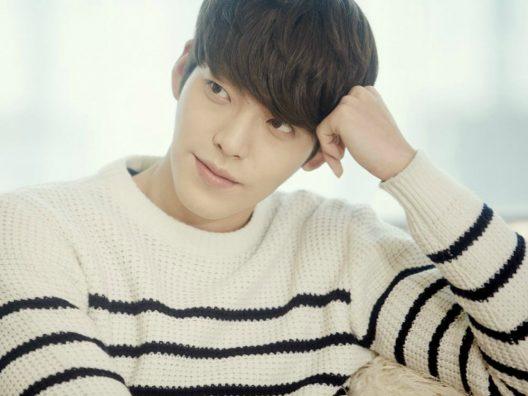 Kanker Nasofaring Kim Woo Bin - Cover