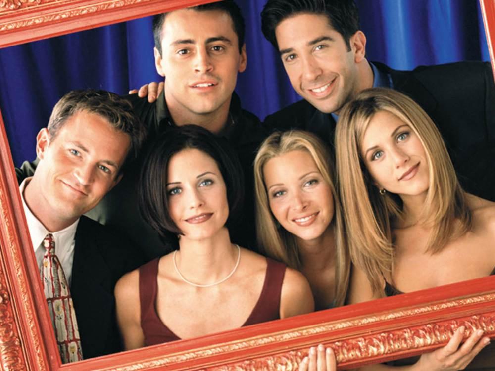 """Sitkom """"Friends"""" - Cover"""