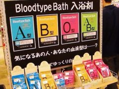 Bloodtype Bath